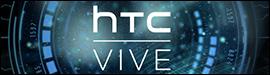 Gewinnspiel: HTC 2x2 Wildcards f�r die Messe