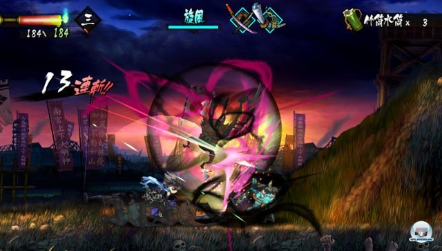 Screenshot - Muramasa: The Demon Blade (PS_Vita) 92418742