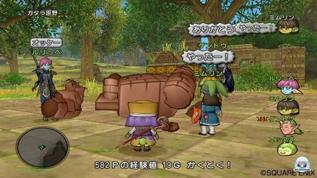 Screenshot - Dragon Quest X Online (Wii) 2282102