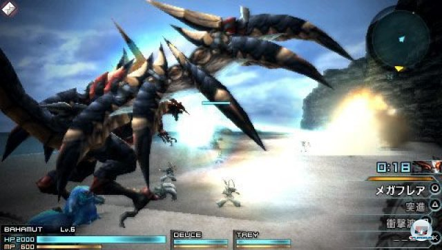 Screenshot - Final Fantasy Type-0 (PSP) 2260592