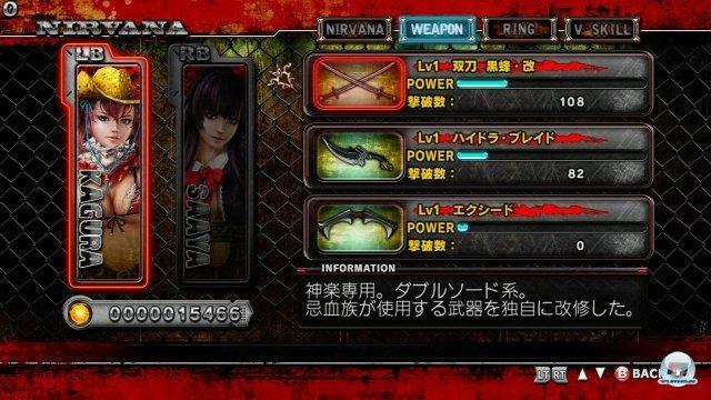 Screenshot - Onechanbara Z: Kagura (360) 2295107