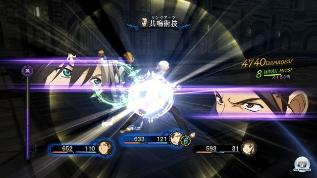 Screenshot - Tales of Xillia 2 (PlayStation3) 2382352