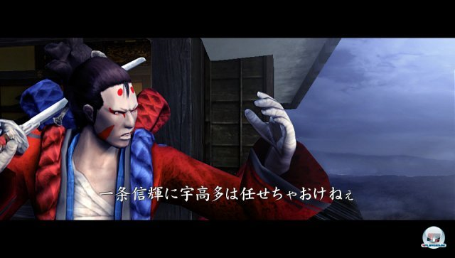Screenshot - Shinobido 2: Revenge of Zen (PS_Vita) 2293487