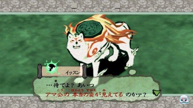 Screenshot - Okami HD (PlayStation3) 2370647