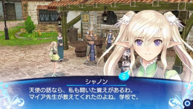 Screenshot - Shining Ark (PSP) 92420382
