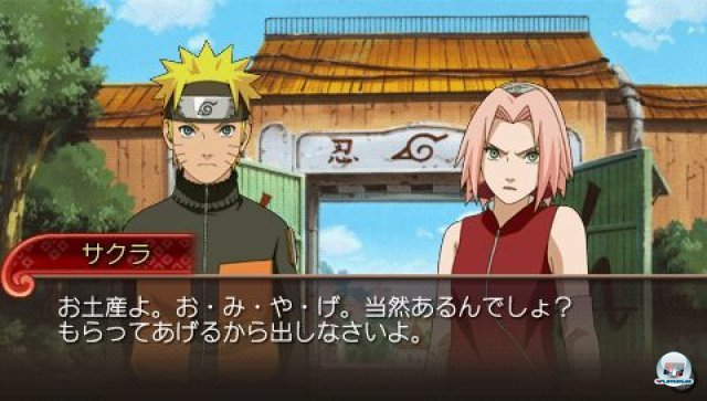 Screenshot - Naruto Shippuden: Ultimate Ninja Impact (PSP) 2281627