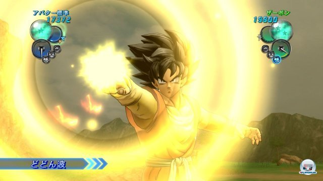 Screenshot - DragonBall Z: Ultimate Tenkaichi (PlayStation3) 2259517