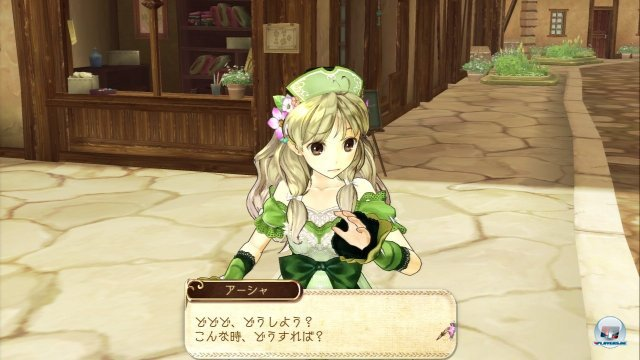 Screenshot - Atelier Ayesha (PlayStation3) 2368512