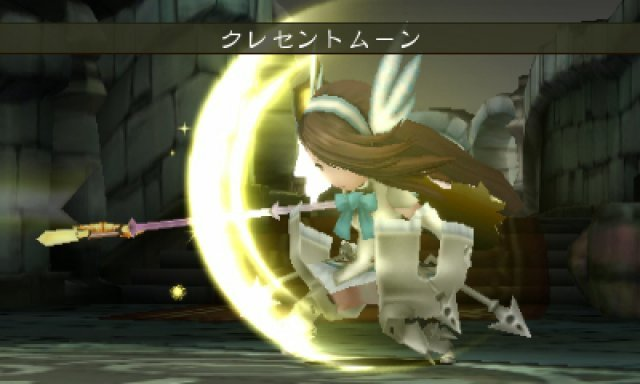 Screenshot - Bravely Default: Flying Fairy (3DS) 2394332