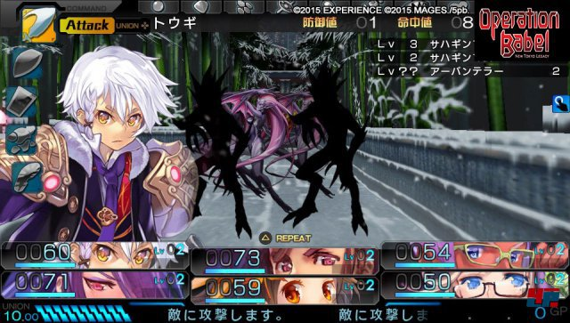 Screenshot - Operation Babel: New Tokyo Legacy (PS_Vita) 92536847