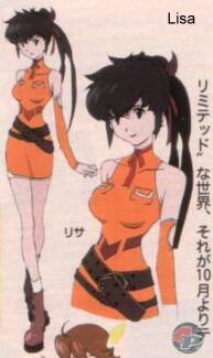 Lisa, die erste Protagonistin von FF:U trifft Ai und Yuu auf dem Weg in die Parallelwelt. 17479