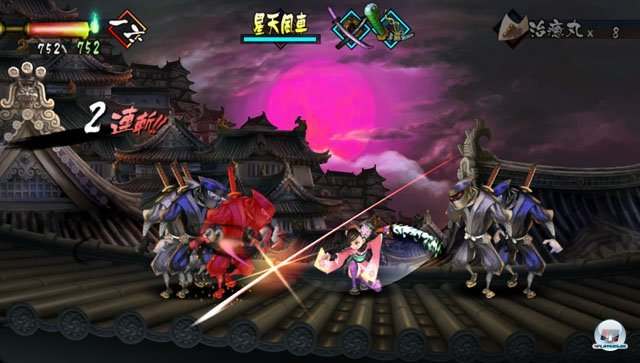 Screenshot - Muramasa: The Demon Blade (PS_Vita) 92418762