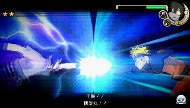 Screenshot - Naruto Shippuden: Ultimate Ninja Impact (PSP) 2281697