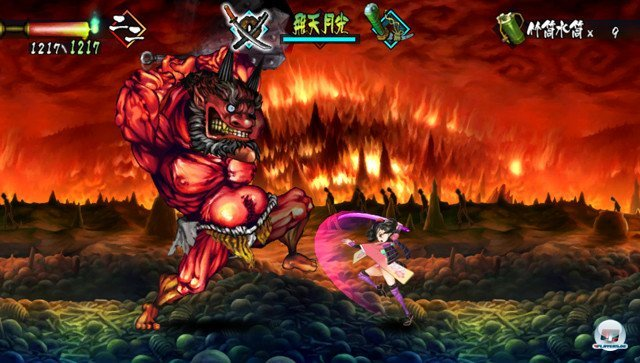 Screenshot - Muramasa: The Demon Blade (PS_Vita) 92408812