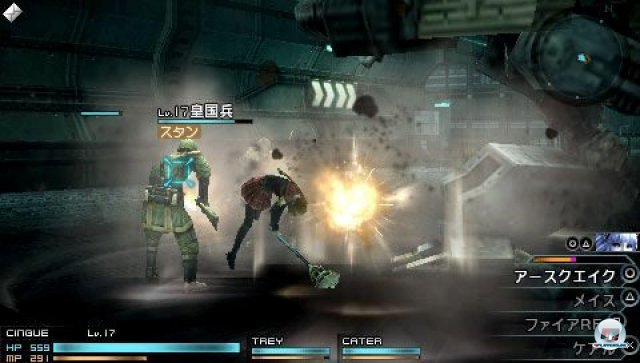 Screenshot - Final Fantasy Type-0 (PSP) 2260532
