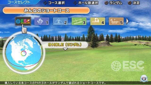 Screenshot - Everybody's Golf (PlayStation3) 2394612