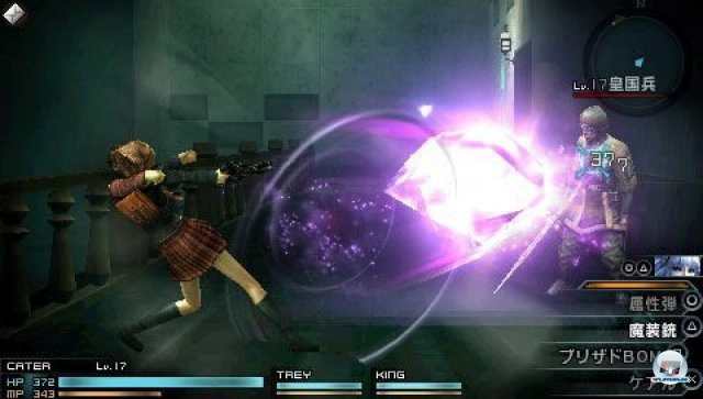 Screenshot - Final Fantasy Type-0 (PSP) 2260627