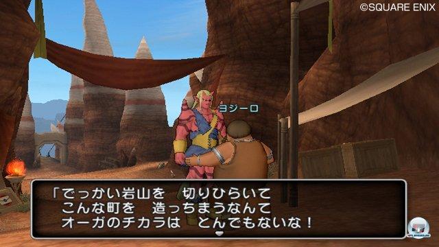 Screenshot - Dragon Quest X Online (Wii) 2273512