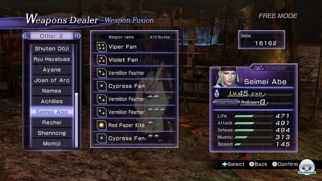 Screenshot - Warriors Orochi 3 (Wii_U) 92424757