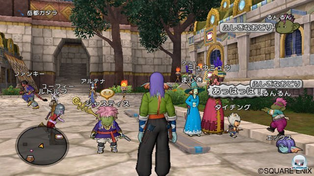 Screenshot - Dragon Quest X Online (Wii) 2273337