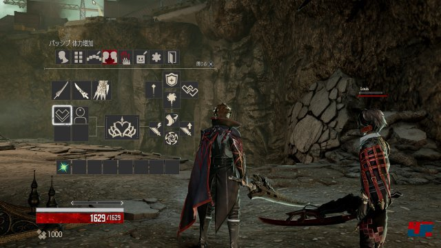 Screenshot - Code Vein (PC)