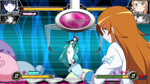 Screenshot - Dengeki Bunko: Fighting Climax (PlayStation3)