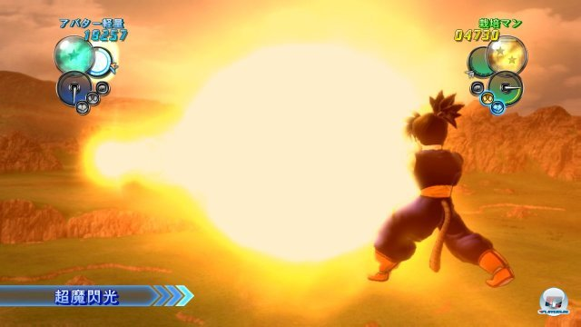 Screenshot - DragonBall Z: Ultimate Tenkaichi (PlayStation3) 2259557