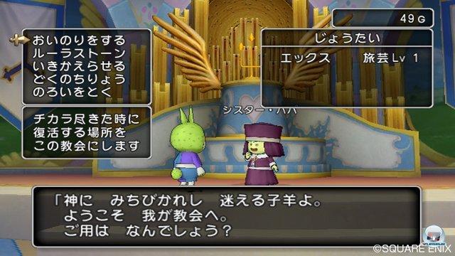 Screenshot - Dragon Quest X Online (Wii) 2375972