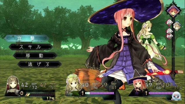 Screenshot - Atelier Ayesha (PlayStation3) 2368482