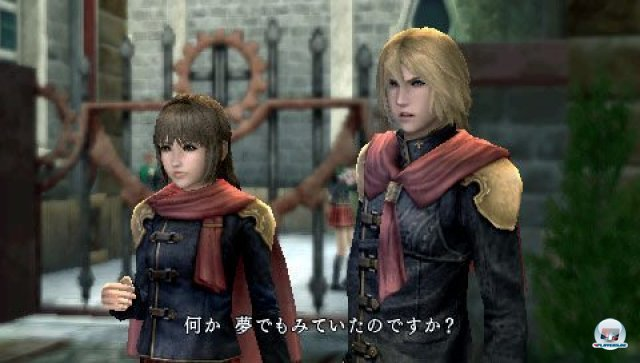 Screenshot - Final Fantasy Type-0 (PSP) 2260667