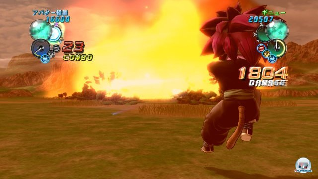 Screenshot - DragonBall Z: Ultimate Tenkaichi (PlayStation3) 2259737