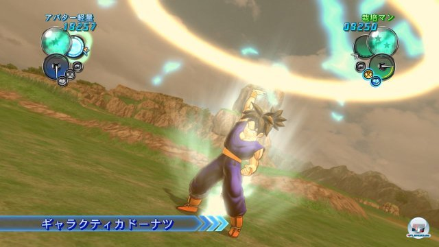 Screenshot - DragonBall Z: Ultimate Tenkaichi (PlayStation3) 2259542