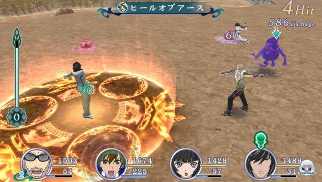 Screenshot - Tales of Hearts (PS_Vita) 92427242