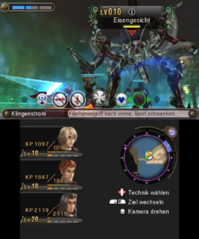 Screenshot - Xenoblade Chronicles (N3DS) 92502721