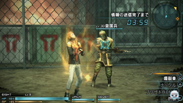 Screenshot - Final Fantasy Type-0 (PSP) 2282467