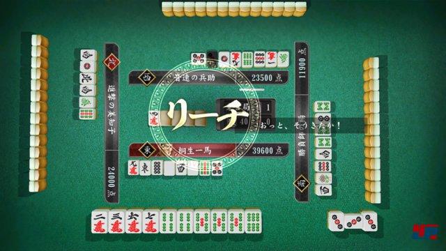 screenshot yakuza zero chikai no basho playstation3 92495611