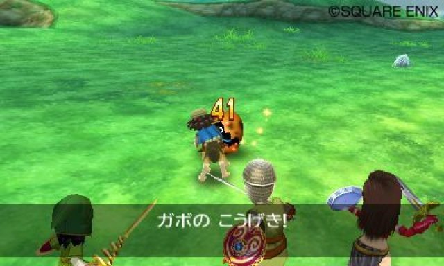 Screenshot - Dragon Quest VII (3DS) 92431202