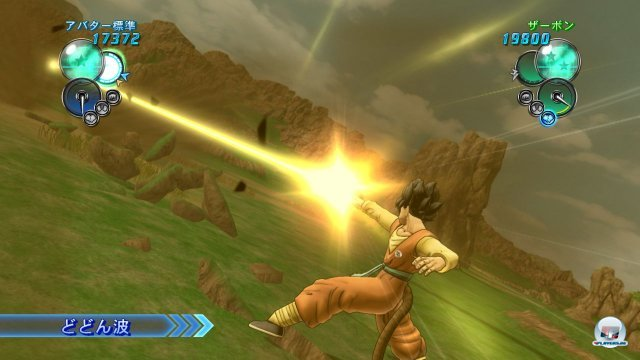 Screenshot - DragonBall Z: Ultimate Tenkaichi (PlayStation3) 2259522