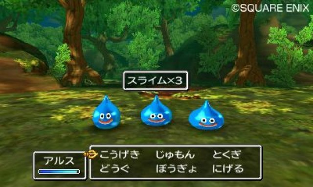 Screenshot - Dragon Quest VII (3DS) 92422967