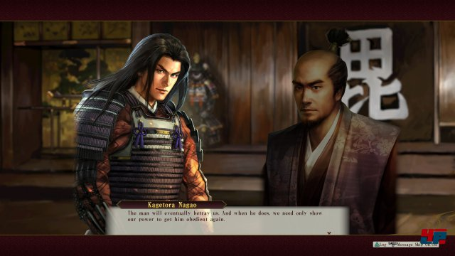 Screenshot - Nobunaga's Ambition: Sphere of Influence - Ascension (PC) 92534496