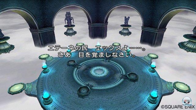 Screenshot - Dragon Quest X Online (Wii) 2357137