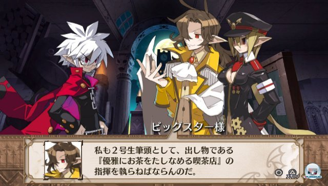 Screenshot - Disgaea 3: Absence of Justice (PS_Vita) 2266842