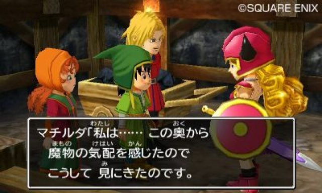 Screenshot - Dragon Quest VII (3DS) 92423037