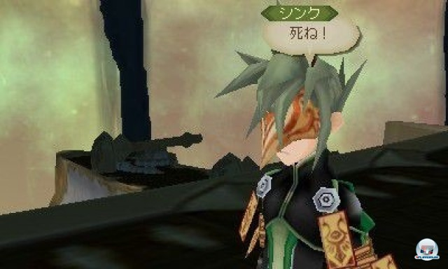 Screenshot - Tales of the Abyss (NDS) 2219412
