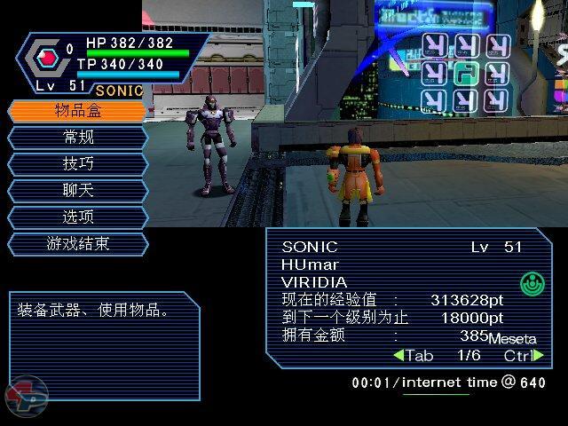 Die nächsten sechs Screenshots zeigen die Einstellungen für die unterstützten Sprachen: Japanisch, Koreanisch und Chinesisch wie in Taiwan.