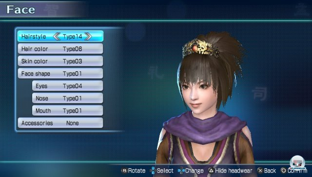 Screenshot - Dynasty Warriors: Next (PS_Vita) 2312777