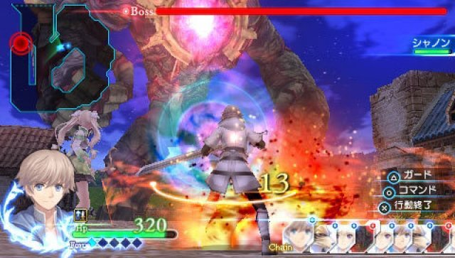 Screenshot - Shining Ark (PSP) 92420357
