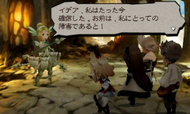 Screenshot - Bravely Default: Flying Fairy (3DS) 2394292
