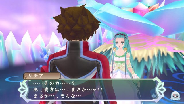 Screenshot - Tales of Hearts (PS_Vita) 92433297