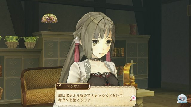 Screenshot - Atelier Ayesha (PlayStation3) 2368622